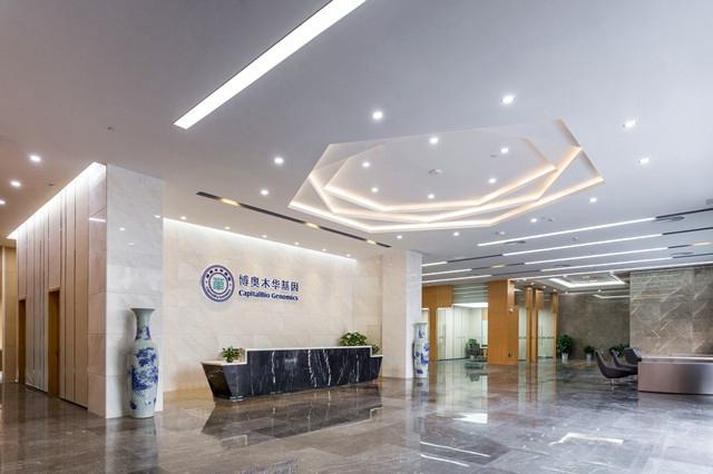 深圳办公室装修公司形象墙